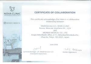 NovaClinic提携