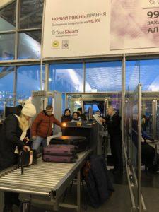 空港でのエックス線検査について